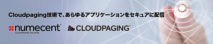 Numecent Cloudpaging